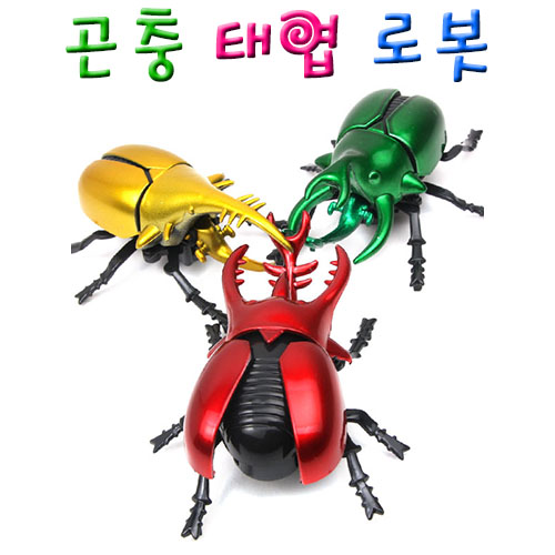 곤충 태엽 로봇 *3세트(랜덤)-교육용 과학 로봇만들기 로봇키트