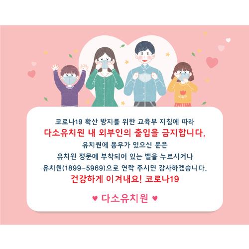 안전예방현수막-073