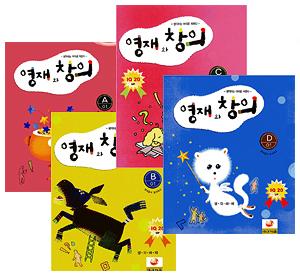 가나키즈 영재와창의 유아 아동 창의교재 20호씩 ABC 3단계