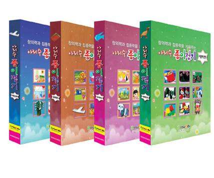 아리수 종이접기 시리즈