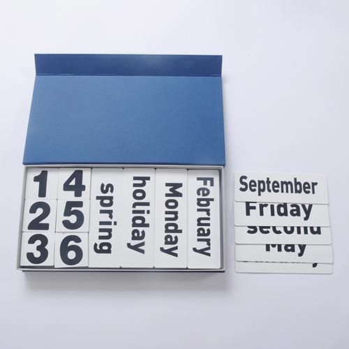 명품영어시리즈-Calendar(달력) -