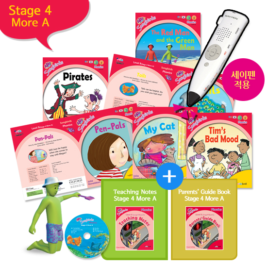 Songbirds Phonics Stage 4 More A