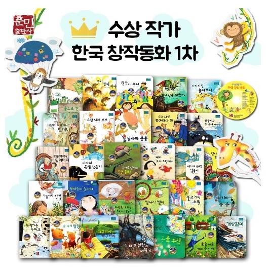 수상작가 한국창작 모음집 1