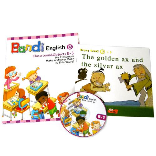 유아영어동화책// 반디영어 B[6세]3호 'Classroom&Object'/테마북+스토리북+CD