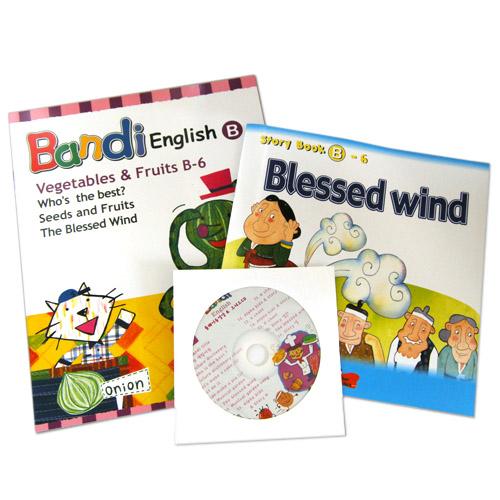 유아영어동화책 //반디영어 B[6세]6호 'Vegetable&Fruits'/테마북+스토리북+CD