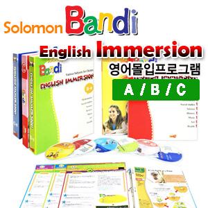 영어유치원 교재 솔로몬 반디 시리즈