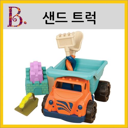 [브랜드B] 샌드 트럭