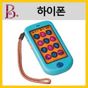 [브랜드B] 하이폰