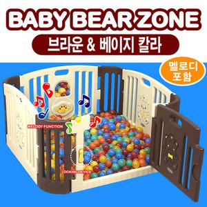 아기곰 멜로디 놀이방(베이지+브라운)