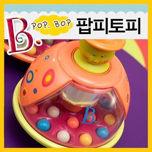 [브랜드B] 팝피토피 (poppitoppy)