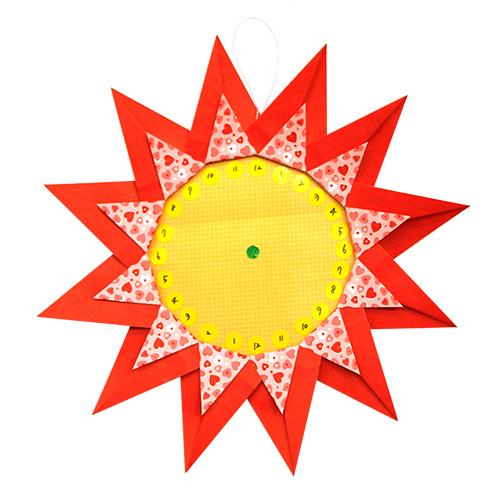 감성쫑이 태양 계획표(5묶음)