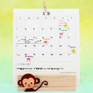 [2016년 달력] 원숭이달력만들기(탁상용)
