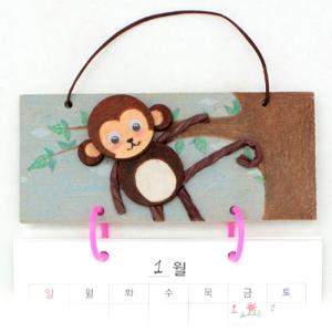 [2016년 달력] 원숭이달력만들기(걸이용)