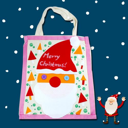 산타에코가방만들기