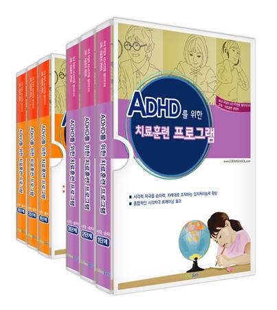 ADHD를 위한 치료훈련 프로그램 - 시각·동시 1·2·3단계 / 시각·순차 1·2·3단계