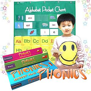 알파벳 포켓차트+영어  낱말 카드 세트