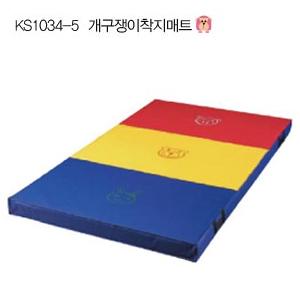 [아이짐/놀이매트] KS1034-5 개구쟁이 착지매트
