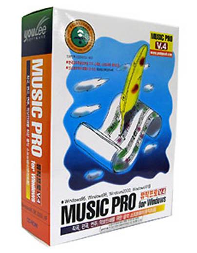 뮤직프로4.0(MUSIC PRO 4.0)