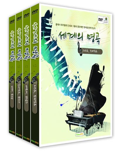 [DVD]세계의명곡
