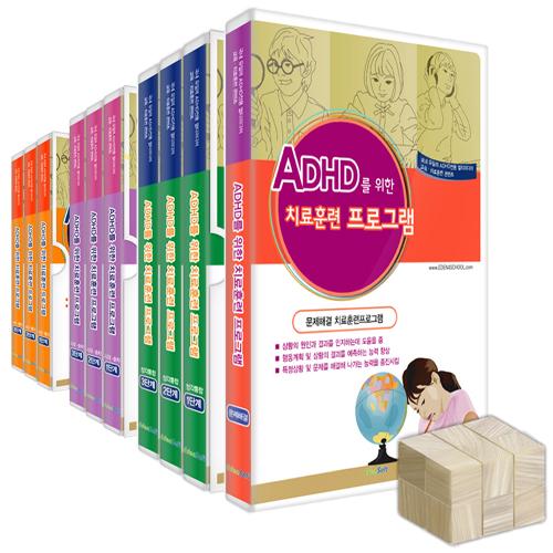ADHD를 위한 치료훈련 프로그램