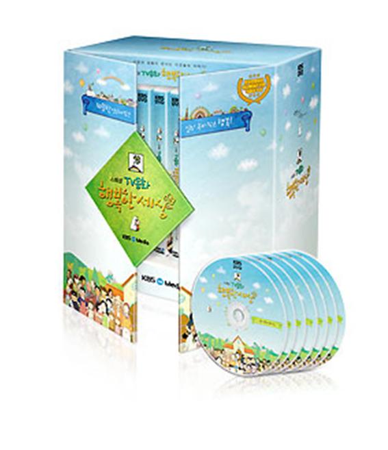 TV동화행복한세상스페셜1집-DVD