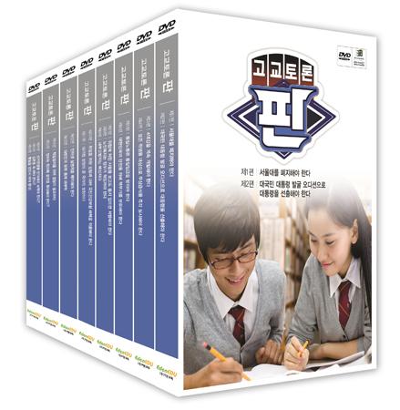 [DVD]고교토론판