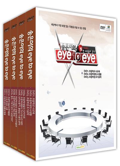 [DVD]송은이의eyetoeye