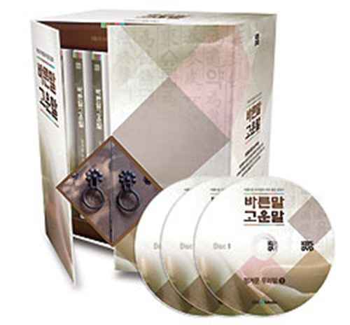 바른말고운말(10종세트)-DVD