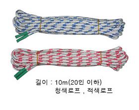 긴줄넘기(로프줄L.10m*10mm¢) - 유치원 어린이집 학교체육 교구