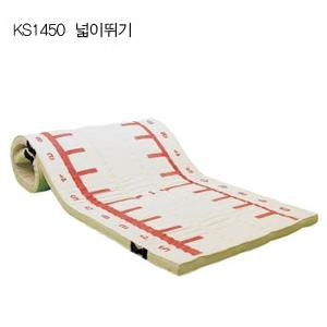 [아이짐/놀이매트] KS1450 넓이뛰기