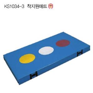 [아이짐/놀이매트] KS1034-3 착지원매트