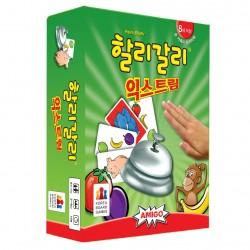 할리갈리 익스트림★8세이상/2~6인