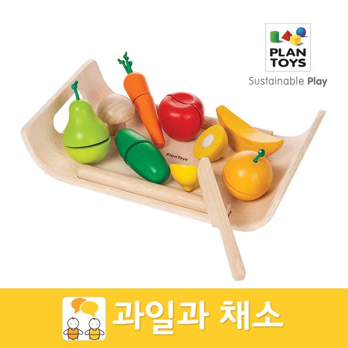 [플랜토이즈] 과일과 채소